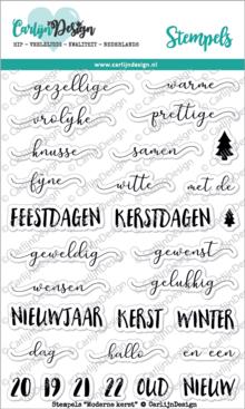 CarlijnDesign Clear Stamps Moderne Kerst (CDST0037)