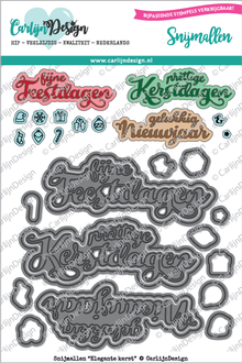 CarlijnDesign Snijmal Elegante Kerst (CDSN-0025)