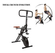 Total Crunch Evolution 2-in-1 bodytrainer & hometrainer - Fitnessapparaat