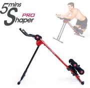5 Minute Shaper Pro - Buikspiertrainer - Buikspierbank verstelbaar - Fitnessapparaat - Core trainer