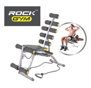 Rock Gym 6-In-1 fitnessapparaat voor buikspieren, kracht training en cardio