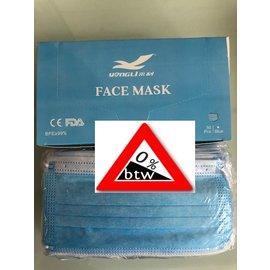 yongli Mondmasker Medisch  Type IIR 50 stuks 3-laags blauw met elastiek