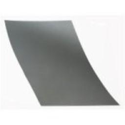 Etalage-karton 48x68 cm zilver 380gr/m2