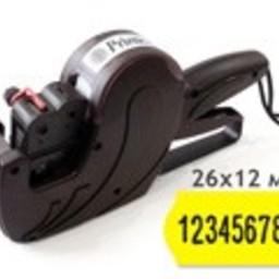 Prijstang Printex V8 afdruk €2345.78