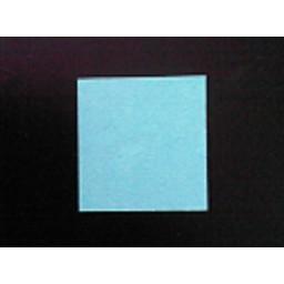Etiket 2928 blauw afneembaar
