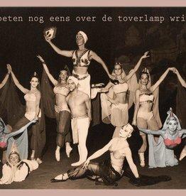 195 - Toverlamp