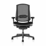 Herman Miller Celle Chair | Gestoffeerde zitting