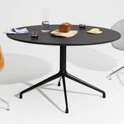 HAY About A Table / AAT 20 | Eettafel