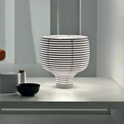 Foscarini Behive | Tafellamp