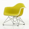 Vitra Eames Plastic Armchair LAR | Volledig bekleed