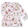 JNY Polar Fox dress