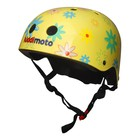 Kiddimoto Kinderhelm Flower Small