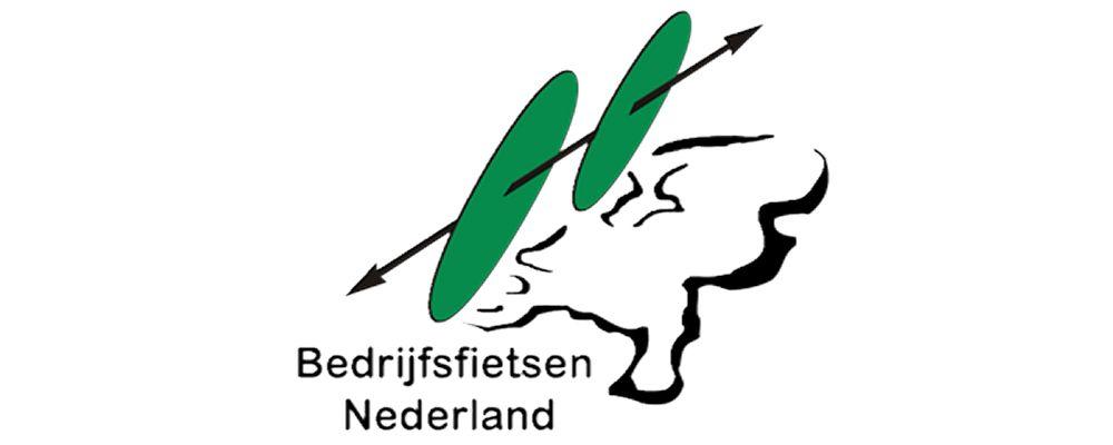 Fietsstoeltjes kopen met fietsbonnen van Bedrijfsfietsen Nederland?