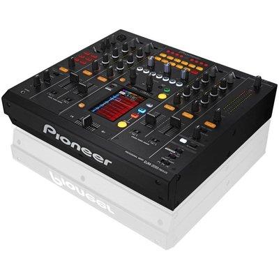 DJ mixer kopen?