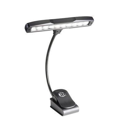 Lessenaar lamp & racklight