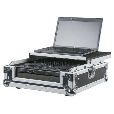DJ-controller flightcases