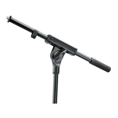 Boompole & microfoon hengel