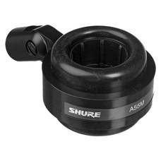 Shure A55M Shockmount voor SM57/SM58/SM86/Beta 57A/Beta 58A/Beta87A/Beta87C
