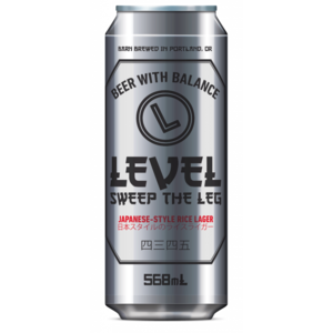 Level Beer - Sweep  The Leg
