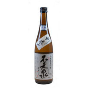 Furosen Nakagumi