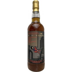 """The Whisky Agency  """"Winter 2020"""" Benriach 1997"""