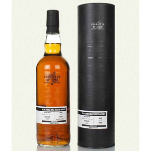 The Character of Islay Whisky Company The Stories of Wind & Wave Bunnahabhain 19 years old 2001