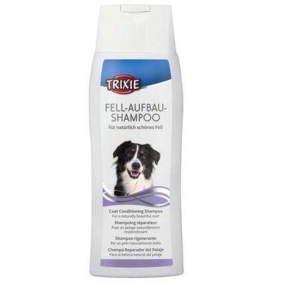 Trixie Honden Shampoo voor vachtherstel