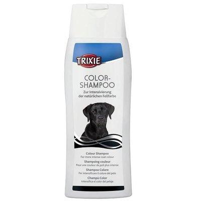 Trixie Honden Color Shampoo