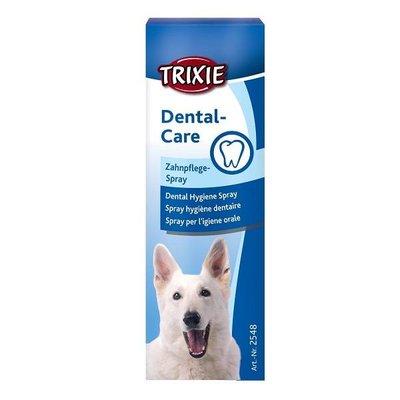 Trixie Honden Gebitsverzorgings- Spray
