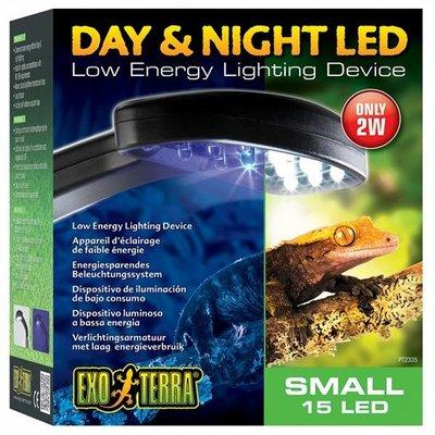 Exo Terra Day & Night LED Lamp Terrarium