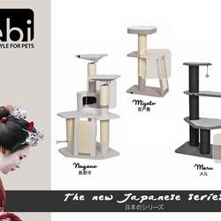 "EBI ""The Japanese Series"" Krabpalen"