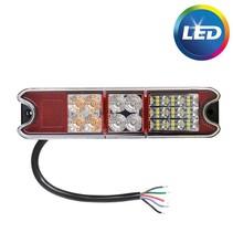 LED Achterlicht 4 functies 192x51 mm