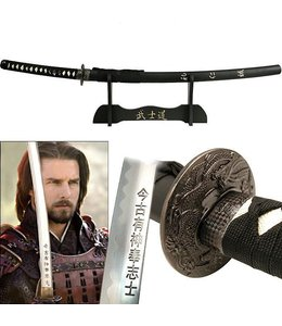 Last Samurai katana
