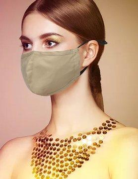 Fabric Face Masks  Uni  - Sand