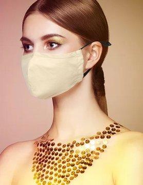 Fabric Face Masks  Uni  - Beige