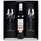 Coffret cadeau vin rouge