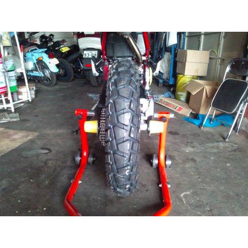 Bridgestone Trail Wing TW202 120/90 -16 TT 63 P