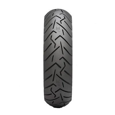 Pirelli Scorpion Trail II 160 / 60 ZR17 69 (W)