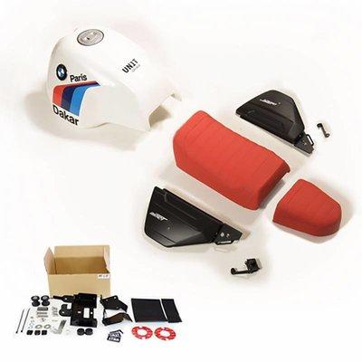 UNIT Garage BMW R NineT PARIS DAKAR Kit