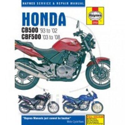 Haynes Repair Manual HONDA CB500 93-08