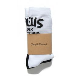 Curvy Socks (3x)
