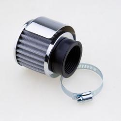 Abgedeckter Power Filter 45mm