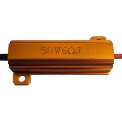 Résistance 50W 6 Ohm pour clignotants LED