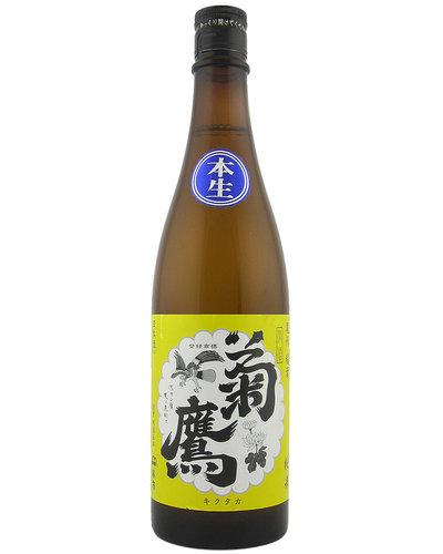 Sake Kikutaka No. 8