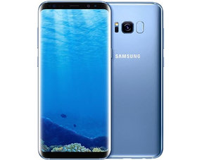 Samsung S8 Plus Accessoires