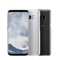 Samsung S8 Ultra Dun Hoesje Case Cover Zwart 0.3mm