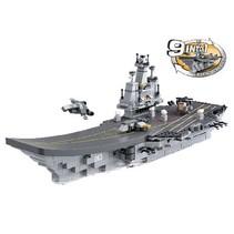 Blocks Aircraft Carrier Aircraft Carrier Series 9-in-1