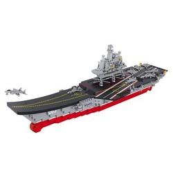 Sluban Bouwstenen Army Serie Vliegdekschip