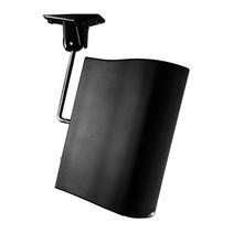 Lautsprecherhalter Dreh- und Kippbar 4,5 kg Schwarz