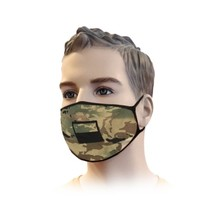 Mouth mask Streetwear Camouflage Design | Mouth Nose Mask | Mouth mask